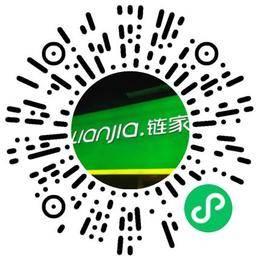 北京链家置地房地产经纪有限公司丰台第十八分公司管培生扫码投递简历