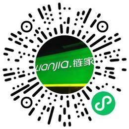 北京链家置地房地产经纪有限公司丰台第十八分公司电话销售扫码投递简历