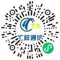 河南汇祥通信设备有限公司机械制图员扫码投递简历