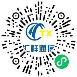 河南汇祥通信设备有限公司机械结构工程师扫码投递简历