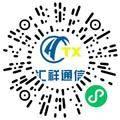 河南汇祥通信设备有限公司车身设计工程师扫码投递简历