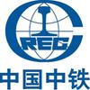 中铁工程装备集团隧道设备制造有限公司
