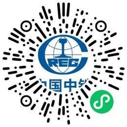 中铁工程装备集团隧道设备制造有限公司气动液压工程师扫码投递简历
