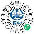 中铁工程装备集团隧道设备制造有限公司机电工程师扫码投递简历