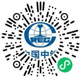 中铁工程装备集团隧道设备制造有限公司车/铣/刨/磨/镗工扫码投递简历