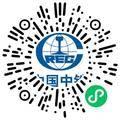 中铁工程装备集团隧道设备制造有限公司机械工艺/制程工程师扫码投递简历
