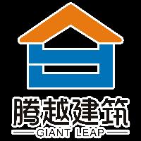 广东腾越建筑工程有限公司河南分公司