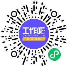 北京字节跳动科技有限公司销售代表/业务员/销售助理扫码投递简历