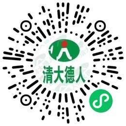 洛阳清大德人商贸有限公司销售代表/业务员/销售助理扫码投递简历