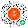 上海新南洋昂立教育科技股份有限公司前台/总机/接待扫码投递简历