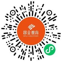 上海新南洋昂立教育科技股份有限公司助教/教辅/实验人员扫码投递简历