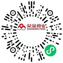 河南众品食业股份有限公司财务专员/助理扫码投递简历