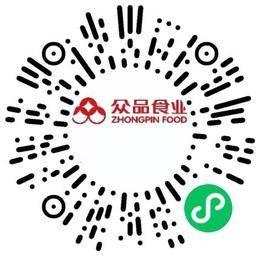 河南众品食业股份有限公司电商运营专员扫码投递简历