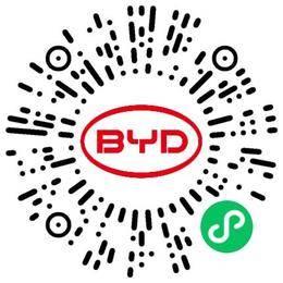 比亚迪汽车工业有限公司车身设计工程师扫码投递简历