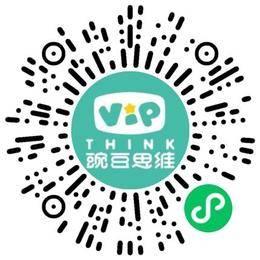 广州豌豆思维科技有限公司幼儿教师扫码投递简历