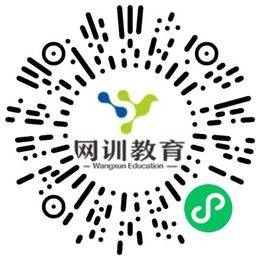 河南网训教育科技有限公司课程顾问扫码投递简历