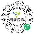 河南网训教育科技有限公司销售代表/业务员/销售助理扫码投递简历