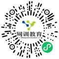 河南网训教育科技有限公司市场招生人员扫码投递简历