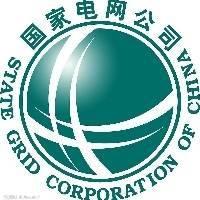 国网新源控股有限公司