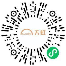 天虹数科商业股份有限公司管培生扫码投递简历