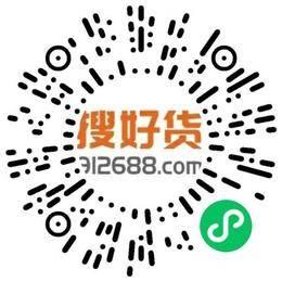 杭州顺藤网络科技有限公司售前/售后咨询扫码投递简历