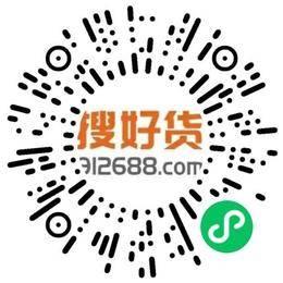 杭州顺藤网络科技有限公司招聘专员/助理扫码投递简历