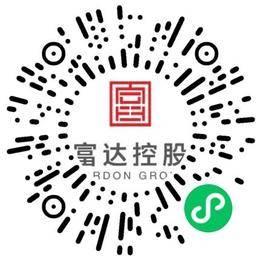 郑州富达诚诚汽车销售服务有限公司汽车销售顾问扫码投递简历