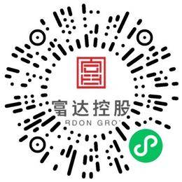 郑州富达诚诚汽车销售服务有限公司客服专员/助理扫码投递简历