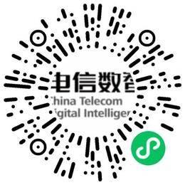 中国电信集团系统集成有限责任公司前端工程师扫码投递简历