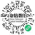 中国电信集团系统集成有限责任公司软件测试工程师扫码投递简历