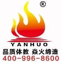 河南焱火体育产业有限公司