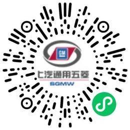 上汽通用五菱汽车股份有限公司青岛分公司汽车总装工程师扫码投递简历