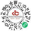 中华联合财产保险股份有限公司销售代表/业务员/销售助理扫码投递简历