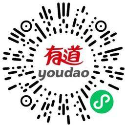 网易有道信息技术(北京)有限公司营销专员/助理扫码投递简历