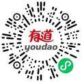网易有道信息技术(北京)有限公司市场推广专员/助理扫码投递简历
