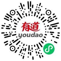 网易有道信息技术(北京)有限公司课程顾问扫码投递简历
