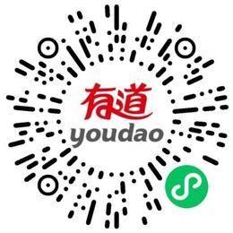 网易有道信息技术(北京)有限公司需求分析工程师扫码投递简历