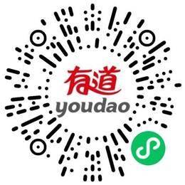 网易有道信息技术(北京)有限公司高中教师扫码投递简历