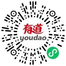 网易有道信息技术(北京)有限公司产品专员/助理扫码投递简历