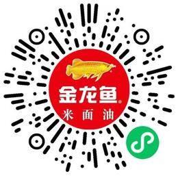 益海嘉里(郑州)食品工业有限公司食品研发工程师扫码投递简历