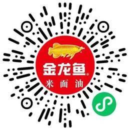 益海嘉里(郑州)食品工业有限公司生产项目管理扫码投递简历
