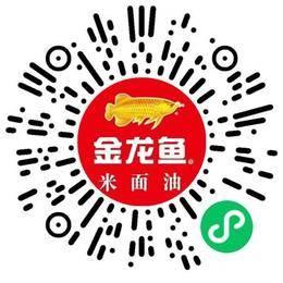 益海嘉里(郑州)食品工业有限公司软件工程师扫码投递简历