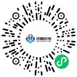 河南优圈信息技术有限公司市场经理/主管扫码投递简历