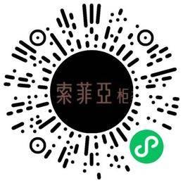 索菲亚家居(浙江)有限公司工业工程师扫码投递简历