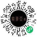 索菲亚家居(浙江)有限公司机械工程师扫码投递简历