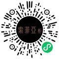 索菲亚家居(浙江)有限公司安全工程师扫码投递简历
