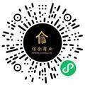 河南信合商业管理有限公司置业顾问/房地产销售扫码投递简历