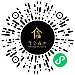 河南信合商业管理有限公司房地产营销策划专员/助理扫码投递简历