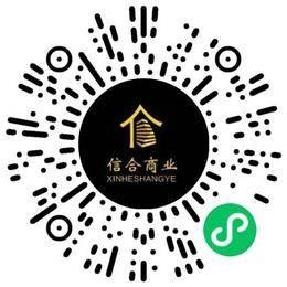 河南信合商业管理有限公司销售代表/业务员/销售助理扫码投递简历