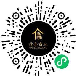 河南信合商业管理有限公司网络客服/坐席/呼叫中心客服扫码投递简历